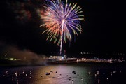 4th Of July Fireworks Cruise  7:30pm-10:00pm